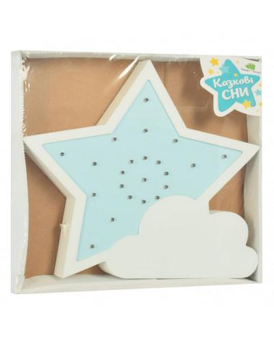 Деревянная игрушка Ночник MD 2076 Звезда (Голубая)