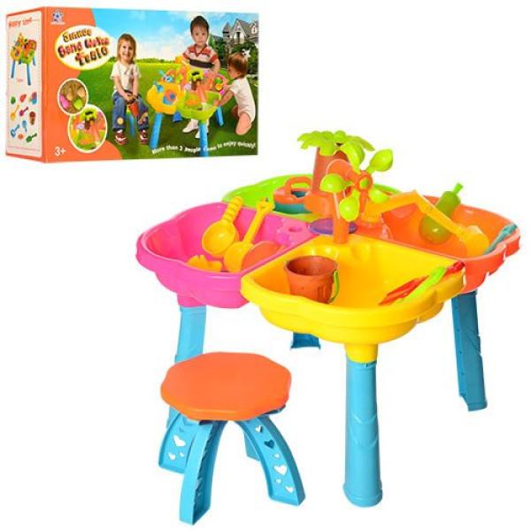 Столик-песочница 9810, 59-37см