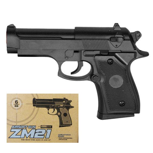 Пистолет ZM21