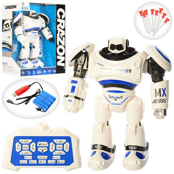 Робот 1701B